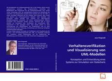 Обложка Verhaltensverifikation und Visualisierung von UML-Modellen