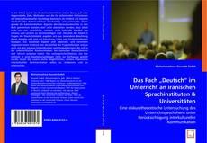 """Обложка Das Fach """"Deutsch"""" im Unterricht an iranischen Sprachinstituten & Universitäten"""