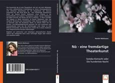 Bookcover of Nò - eine fremdartige Theaterkunst