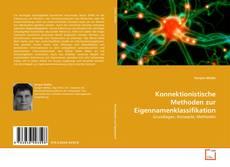 Buchcover von Konnektionistische Methoden zur Eigennamenklassifikation