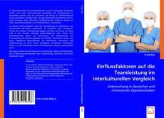 Обложка Einflussfaktoren auf die Teamleistung im interkulturellen Vergleich