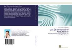 Buchcover von Das Übersetzen der Kulturbilder