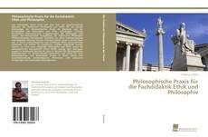 Обложка Philosophische Praxis für die Fachdidaktik Ethik und Philosophie