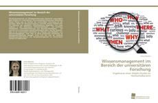 Обложка Wissensmanagement im Bereich der universitären Forschung
