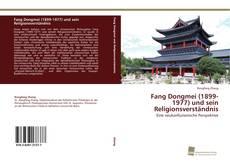 Обложка Fang Dongmei (1899-1977) und sein Religionsverständnis