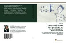 Обложка Curriculumbasierte Messverfahren im mathematischen Erstunterricht
