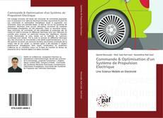 Commande & Optimisation d'un Système de Propulsion Electrique的封面