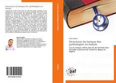 Couverture de Structures du lexique des pathologies en kabyle