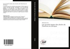 Les grands textes des droits de l'homme en Afrique的封面