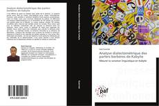 Bookcover of Analyse dialectométrique des parlers berbères de Kabylie