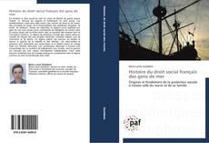 Обложка Histoire du droit social français des gens de mer