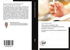 Capa do livro de Plan des comptes des Entreprises et Établissements publics français