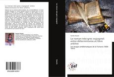 Bookcover of Le roman néo-grec espagnol: entre déterminisme et libre arbitre