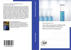 Обложка Les rôles de gènes CYP98-450 chez Arabidopsis thaliana