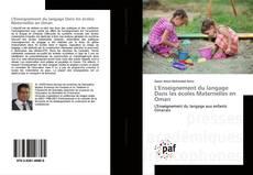 L'Enseignement du langage Dans les écoles Maternelles en Oman kitap kapağı