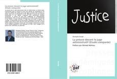 Bookcover of La preuve devant le juge administratif (Etude comparée)