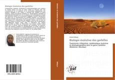 Biologie évolutive des gerbilles的封面