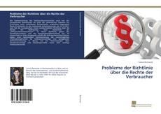 Bookcover of Probleme der Richtlinie über die Rechte der Verbraucher