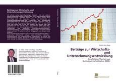 Capa do livro de Beiträge zur Wirtschafts- und Unternehmungsentwicklung