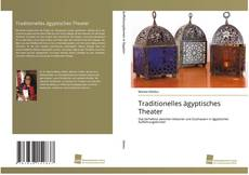 Bookcover of Traditionelles ägyptisches Theater