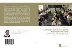 Bookcover of Stimmen zur chinesischen Hochschulbildung