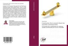 L'exclusion d'un associé  dans les sociétés commerciales kitap kapağı