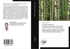 Comportement écophysiologique de Laurus nobilis sous stress hydrique的封面