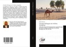 Bookcover of L'école bilingue en milieu songhay