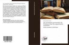 Couverture de Les pronoms personnels du français chez les apprenants tunisiens