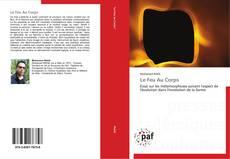 Обложка Le Feu Au Corps