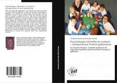 Capa do livro de Psychologie infantile et scolaire : comparaison franco-gabonaise