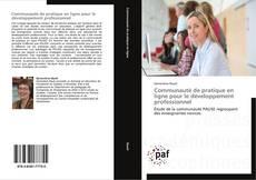 Bookcover of Communauté de pratique en ligne pour le développement professionnel
