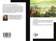 L'étude eco-dendrométrique des peuplements du pin d'Alep de Tlemcen的封面