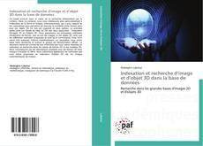 Обложка Indexation et recherche d'image et d'objet 3D dans la base de données