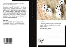 Comportement décisionnel et juste valeur des instruments financiers的封面