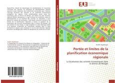 Portée et limites de la planification économique régionale的封面