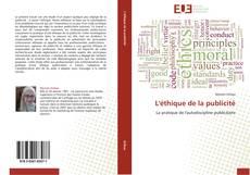 Bookcover of L'éthique de la publicité
