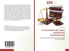 La couverture du risque maladie des fonctionnaires kitap kapağı