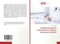Обложка L'apprentissage du raisonnement clinique: principes et intérêt