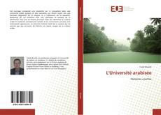 Bookcover of L'Université arabisée