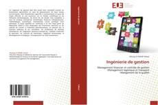 Bookcover of Ingénierie de gestion