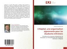 Bookcover of L'hôpital, une organisation apprenante pour les étudiants infirmiers