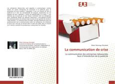 La communication de crise的封面