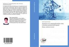 Analyse et rationalisation des réseaux piézométriques的封面