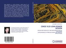 Обложка CMOS VLSI LOW-POWER DESIGN