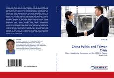 Portada del libro de China Politic and Taiwan Crisis