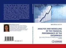 Обложка ANALYSIS AND MODELLING OF THE FINANCIAL PERFORMANCE OF THE ENTERPRISES