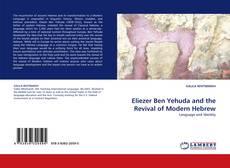 Обложка Eliezer Ben Yehuda and the Revival of Modern Hebrew