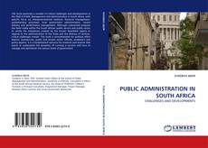 Обложка PUBLIC ADMINISTRATION IN SOUTH AFRICA