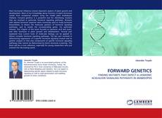Обложка FORWARD GENETICS
